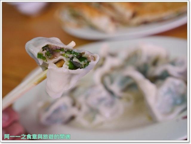 花蓮光復美食.大陸餃子館.蔥油餅.平價小吃image013