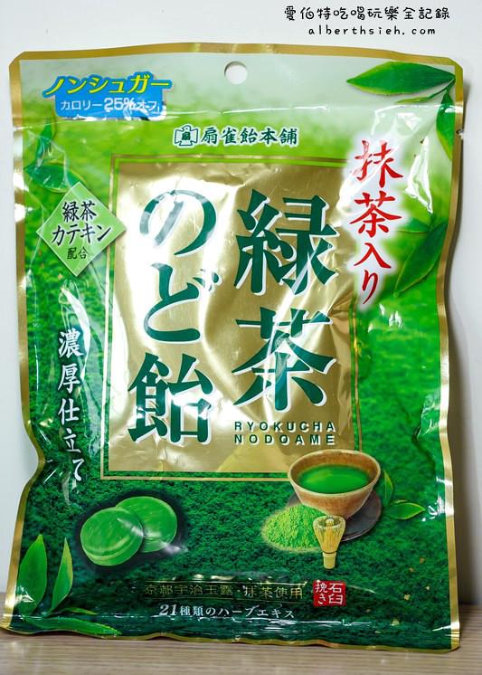 日本伴手禮.甜點茶飲