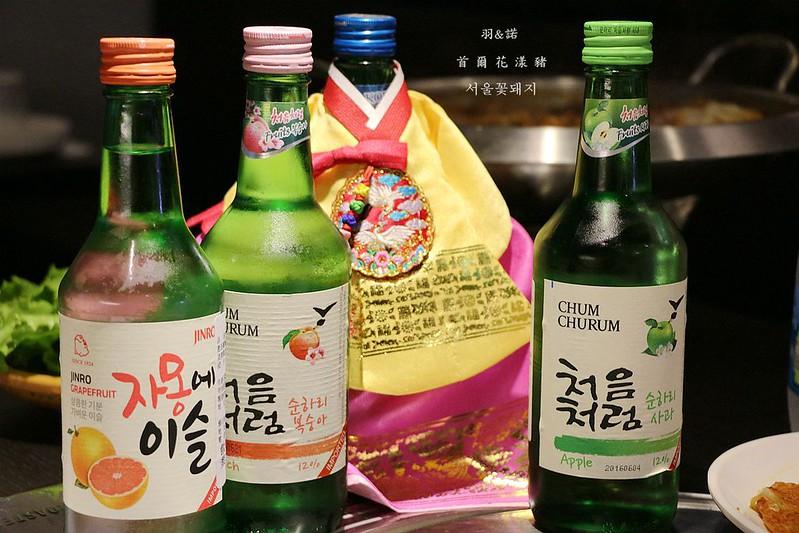 首爾花漾豬士林韓式料理180