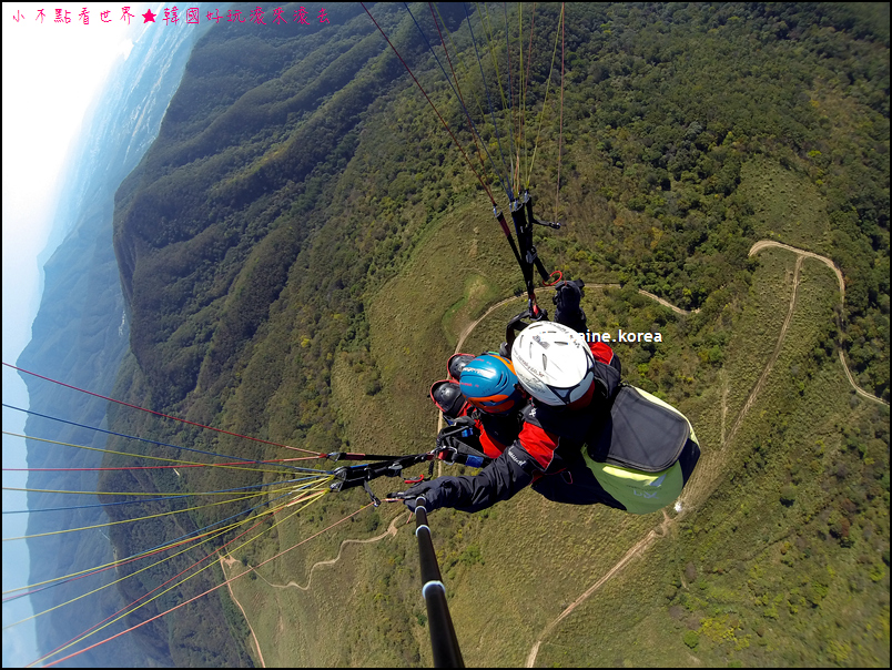 楊平滑翔傘 (3).JPG