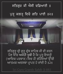 ਸਤਿਗੁਰੂ ਕੀ ਐਸੀ ਵਡਿਆਈ (DaasHarjitSingh) Tags: srigurugranthsahibji sggs sikh sikhism singh satnaam waheguru gurbani guru granth