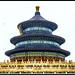 Beijing (Pekin): Templo del cielo