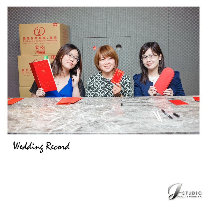 晶華婚攝,晶華酒店,晶華婚宴,新秘函師 ,婚攝小勇,台北婚攝,紅帽子工作室-0067