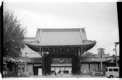 Acros100-2-29 (splendid future) Tags: kyoto yenlifefilm film filmphotography    filmlover nikon f3 fujifilm acros100