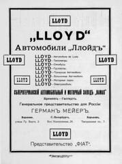 1911-04-25.  07.  54 (foot-passenger) Tags: 1911      automobilist russianstatelibrary rsl april russianillustratedmagazine