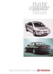 SXV20 MCV20 TOYOTA CAMRY LAUNCH PREVIEW (celicacity) Tags: sxv20 mcv20 toyota camry launch preview brochure 0000090986br october 1996