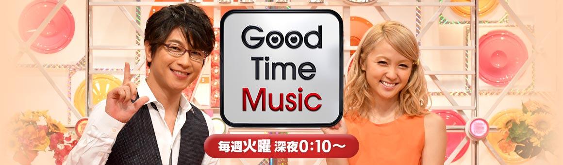 2016.12.06 全場(Good Time Music).logo