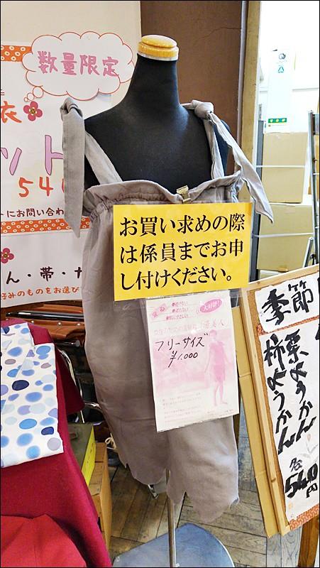 20161024_144023