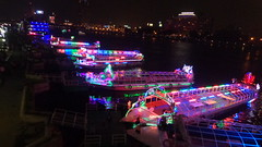 Colourful Nights on the Nile (Rckr88) Tags: colourfulnightsonthenile colourful nights nile nileriver rivers river water cairo egypt lights light night africa travel city