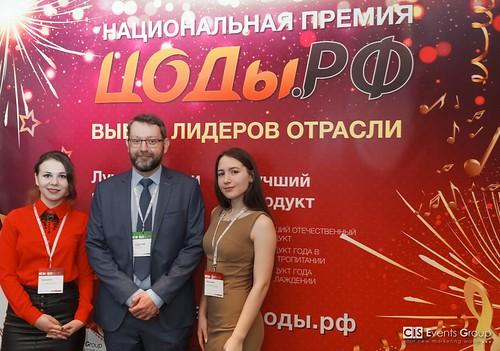 BIS-2016 (Saint Petersburg, 17.11)