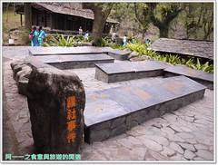 image033 (paulyearkimo) Tags: taiwan