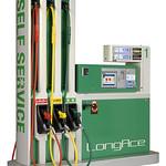ガソリン計量機の写真