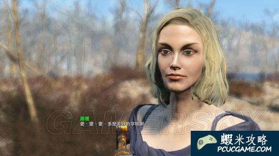 異塵餘生4控制台修改居里凱特外貌代碼 怎麼修改居里、凱特外貌