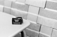 Thoughts on Fuji Neopan 1600 AKA: let your film fulfil its destiny - Sandeep Sumal (emulsivefilm) Tags: 35mmformatfilm blackandwhitenegativefilm fuji fujineopan1600 olympus olympusom1 sandeepsumal