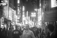 Shibuya (Typ250) Tags: jp   japan shibuya tokyo xenonf2f5cm xenon schneiderkreuznach leicam leica typ240