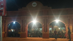 Exclusive Gate, Sylhet Trade fair, Bangladesh. (Ahmed Afgani) Tags: lakkatura sylhet bangladesh tea estate rubber