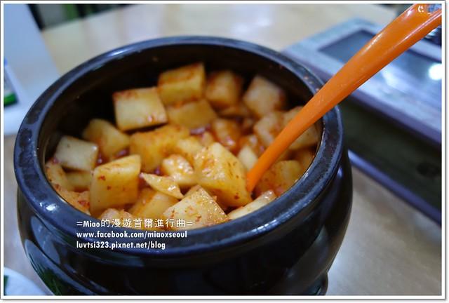 국일따로국밥07