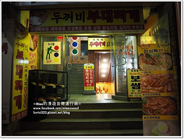정동야행87