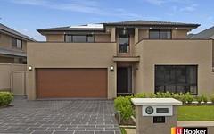14 Oakvale Avenue, Kellyville Ridge NSW