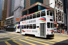 Hong Kong Tramways 77 (FTLife) (Howard_Pulling) Tags: hongkong tram 2016 september hk china bus buses howardpulling nikon d7200 camera picture transport asia