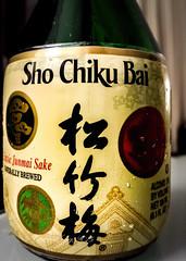 Sho Chiku Bai Classic Sake (Victor Wong (sfe-co2)) Tags: sho chiku bai classic sake japanese junmai indoor