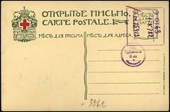 1910. . i   . i  .- 4695 __2 (Library ABB 2013) Tags: