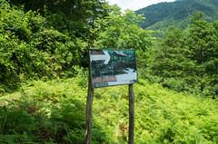 (fototravels.info) Tags:  mountainlake chakvistavi adjara georgia ge