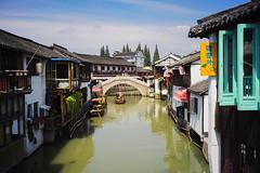 DSC04669 (mingzkl) Tags: bridge venice river shanghai 桥 水乡 朱家角 sonya7r leica35mmf2summicron8element
