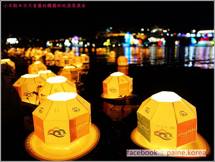 晉州流燈節 (38).JPG