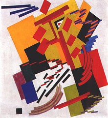 rozanova_non_objective_composition_suprematism_1_1916 (Art Gallery ErgsArt) Tags: museum painting studio poster artwork gallery artgallery fineart paintings galleries virtual artists artmuseum oilpaintings pictureoftheday masterpiece artworks arthistory artexhibition oiloncanvas famousart canvaspainting galleryofart famousartists artmovement virtualgallery paintingsanddrawings bestoftheday artworkspaintings popularpainters paintingsofpaintings aboutpaintings famouspaintingartists