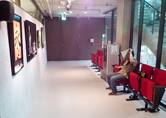 雲門劇場 (jiashiang) Tags: taipei newtaipeicity taiwan tw tamsui 淡水 雲門劇場 cloudgate theather