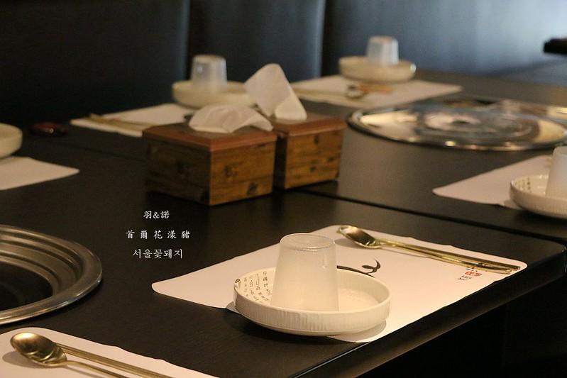首爾花漾豬士林韓式料理022
