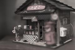 KawagoeMatsuri-37 (Tommy_Adams) Tags: kawagoeshi saitamaken japan jp kawagoematsuri matsuri festival kanto prefecture canon canon5dmk4 canon5dmkiv 5d 5dmk4 5dmkiv