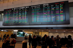 Day 337/366 : We can go anywhere if you want (hidesax) Tags: 337366 wecangoanywhereifyouwant airport board arrivals passengers narita chiba japan hidesax leica x vario 366project2016 366project 365project