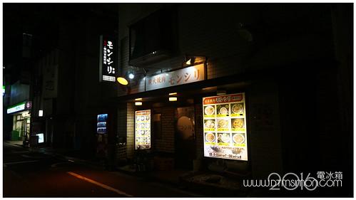 罔市韓國燒肉01.jpg