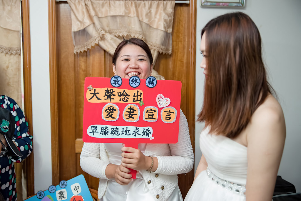 新竹晶宴,晶宴新竹,新竹晶宴會館,婚攝卡樂,Huei&Mei040