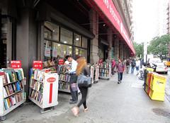 Strand Bookstore, New York ({El Gris}) Tags: newyork strand viajes unionsquare nuevayork strandbookstore periplos nuevayork2015