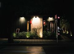 ... (june1777) Tags: street light night ga 645 fuji snap h 400 seoul pro fujifilm 60mm fujinon f4 ga645 400h samcheongdong pro400h bukchon