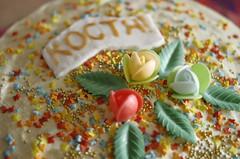 Cake (Sergey SKS) Tags: food cake meal