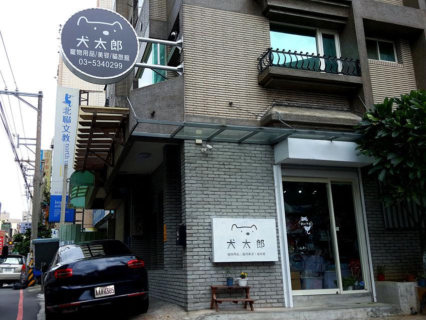 20161103_133631_副本