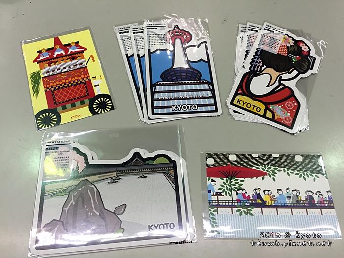 2015京都中央郵便局11.JPG