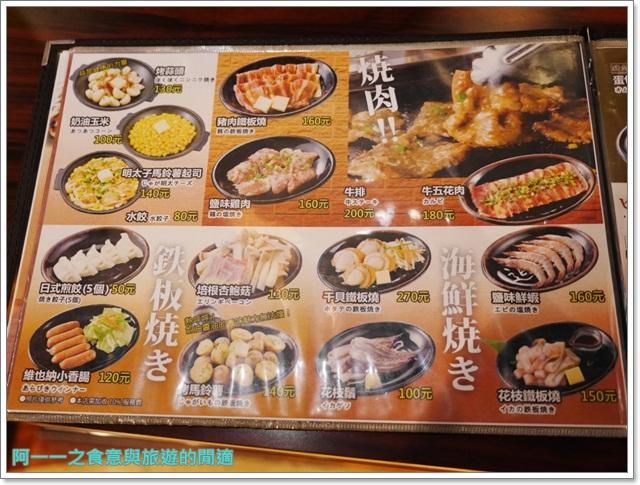 道頓掘御好燒.蛋黃哥料理.捷運台北101站美食.信義image020