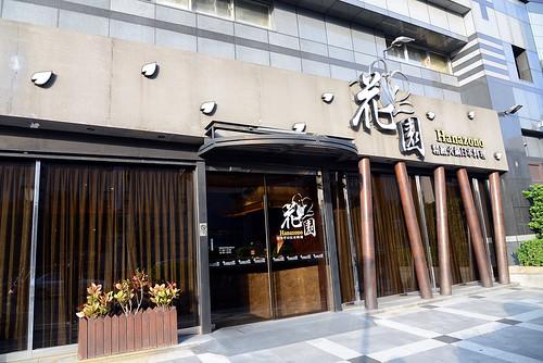 [邀約] 花園日本料理 麵包蟹火鍋超級澎湃蟹膏蟹黃無敵多 小南門站美食推薦