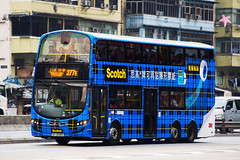 KMB VOLVO B9TL 12m (with Wright Gemini 2)-SY8985 (Scotch Invisible Tape) (nood;e) Tags: kmb volvo b9tl overalladvertisement sy8985 avbwu hk bus wright gemini2 3m scotch