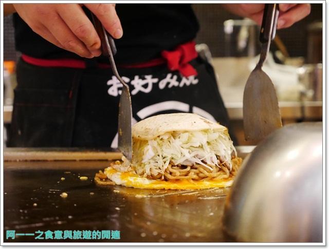 道頓掘御好燒.蛋黃哥料理.捷運台北101站美食.信義image029