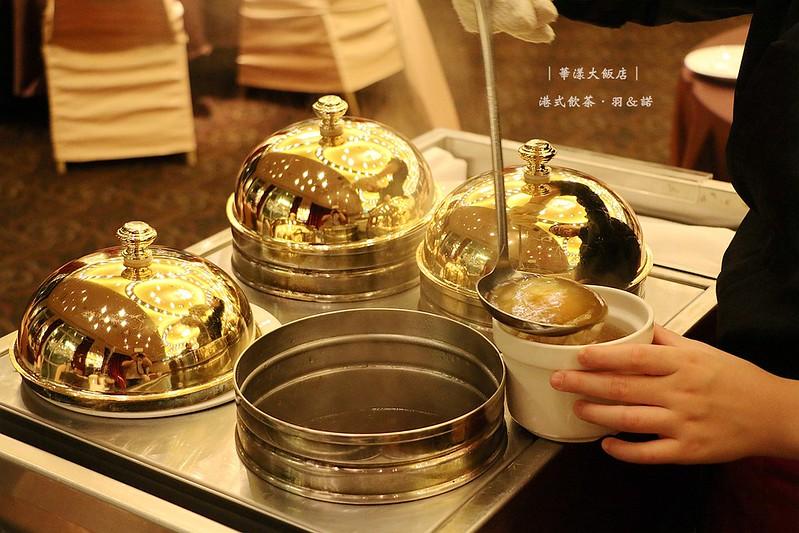 華漾大飯店港式飲茶047