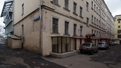 . (_) Tags: d2 prk oldnew pano