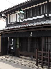 -   Nishijin (Active-U) Tags:   kyoto japan