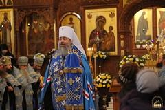 01. Arrival of Sanctities at Lavra / Прибытие святынь в Лавру 01.12.2016