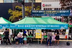 Seoul Car-free Day (Seoul Korea) Tags: street city asian photo asia capital korea korean photograph seoul kr southkorea   kpop  republicofkorea carfreeday cityhallplaza  canoneos6d flickrseoul sigma2470mmf28exdghsm gwanghwamunplaza